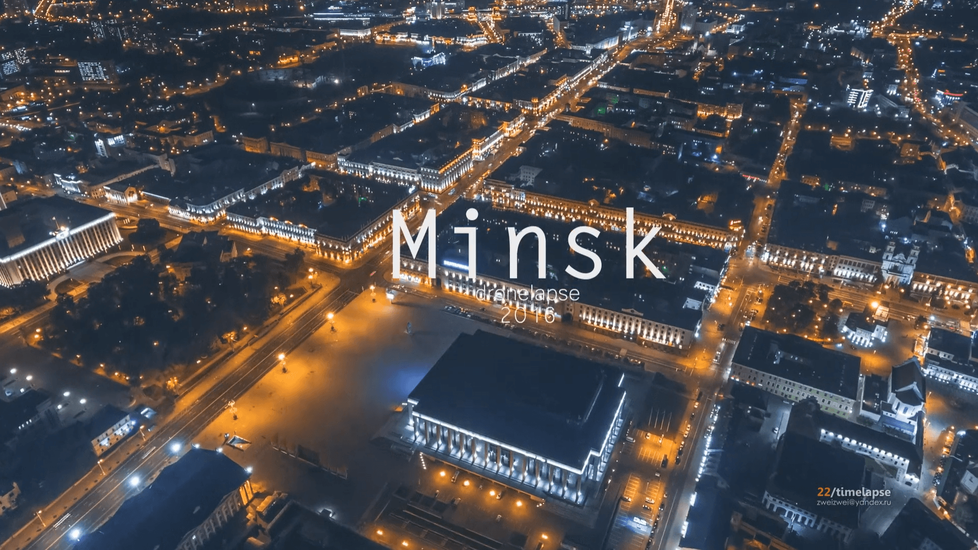 Dronelapse: this breathtaking timelapse of Minsk was made using a drone
