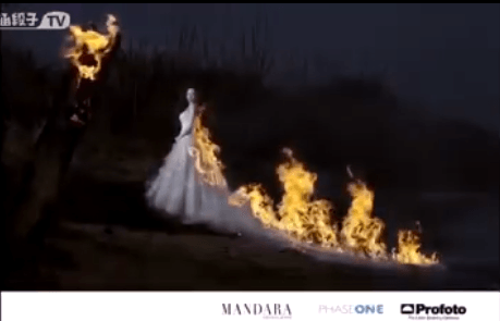 That Trash the dress on fire